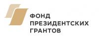 Подробнее: ПОБЕДА в Федеральном конкурсе Президентских Грантов 2017